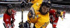 закажите комплект оригинальной хоккейной формы для своей команды